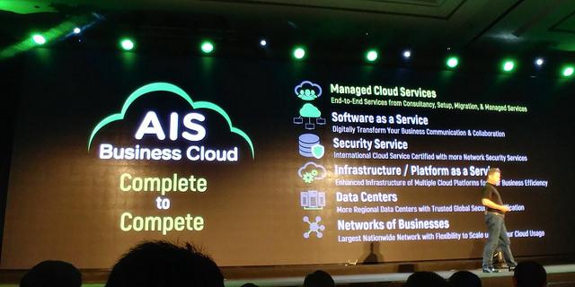 เปลี่ยนผ่านไปสู่ยุคดิจิทัลกับ AIS ด้วยบริการใหม่จาก Business Cloud